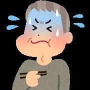 意味 喉元 を ば 過ぎれ 熱さ 忘れる