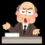 大風呂敷を広げる】の意味と使い方の例文(慣用句) | ことわざ・慣用句の百科事典