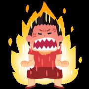 腹が立つ】の意味と使い方の例文(慣用句) | ことわざ・慣用句の百科事典