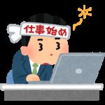 口では大阪の城も建つ】の意味と使い方の例文(語源由来・類義語・英語 ...