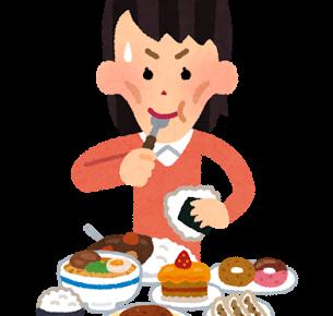 【痩せの大食い】の意味と使い方の例文(類義語・対義語 ...