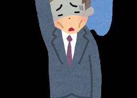 【脛に傷持つ】の意味と使い方の例文(類義語・対義語・英語訳)