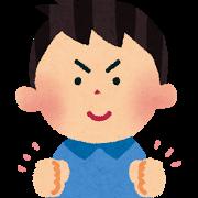 顎が干上がる】の意味と使い方の例文(慣用句) | ことわざ・慣用句の ...